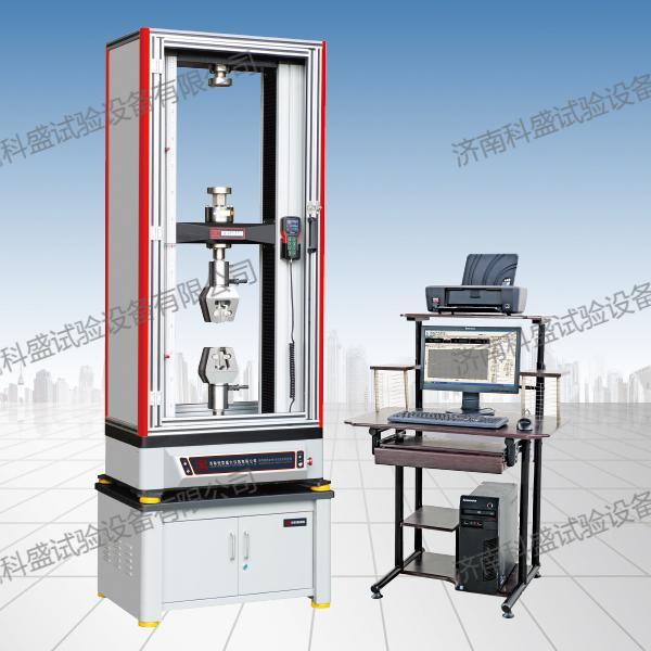 WDW-100G 微機控制電子萬能試驗機